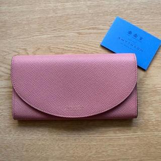 スマイソン(Smythson)のスマイソン⭐︎新品未使用 長財布(財布)