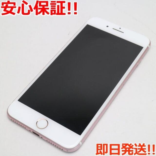 iPhone(アイフォーン)の良品中古SOFTBANKiPhone7PLUS128GBローズゴールド スマホ/家電/カメラのスマートフォン/携帯電話(スマートフォン本体)の商品写真