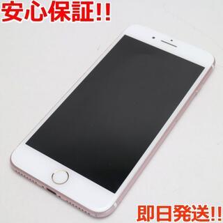 アイフォーン(iPhone)の良品中古SOFTBANKiPhone7PLUS128GBローズゴールド(スマートフォン本体)