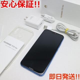 ファーウェイ(HUAWEI)の新品同様 SIMフリー HUAWEI P20 lite ブルー 白ロム (スマートフォン本体)