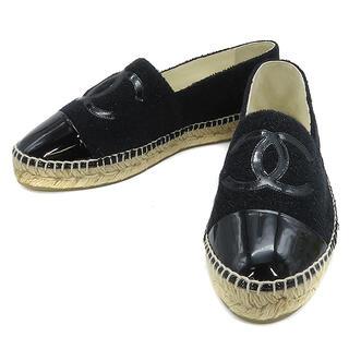 CHANEL - シャネル  靴  エスパドリーユ フラットシューズ ココマーク G297