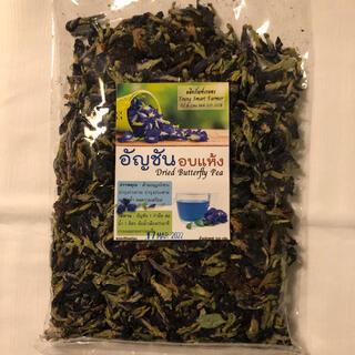 採れたて! バタフライピーティー 100g(茶)
