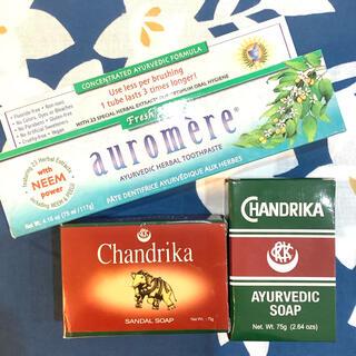 オーロメア(auromere)のオーロメア Auromere チャンドリカ アーユルヴェーダ洗面セット 匿名配送(歯磨き粉)