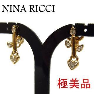 ニナリッチ(NINA RICCI)のニナリッチ 極美品 ライトストーン ハート デザイン イヤリング(イヤリング)
