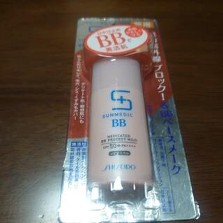 シセイドウ(SHISEIDO (資生堂))の★専用サンメディック UV ★ヒロインメイクアイライナー(BBクリーム)