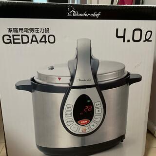 ワンダーシェフ(ワンダーシェフ)のワンダーシェフ☆電気圧力鍋(調理機器)