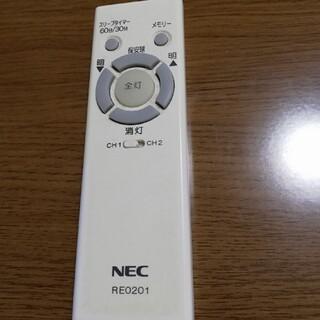 エヌイーシー(NEC)のNEC 照明 リモコン アダプター(天井照明)