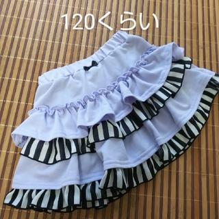 シマムラ(しまむら)のパンツ付きスカート 120くらい 美品(スカート)