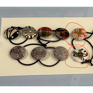 ヴィヴィアンウエストウッド(Vivienne Westwood)のpeace様専用 クルミボタン 2個(その他)