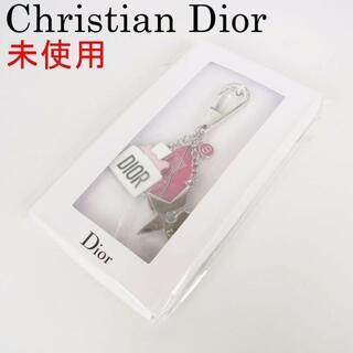 クリスチャンディオール(Christian Dior)のディオール 未使用 CDロゴ キーホルダー キーリング バッグ チャーム(キーホルダー)