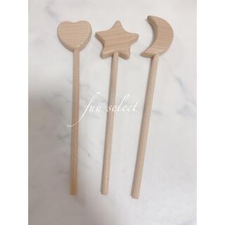 【新品】ウッドステッキ スターステッキ 木のおもちゃ 歯固め 撮影 記念日 小物(おもちゃ/雑貨)