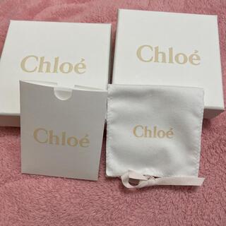 クロエ(Chloe)のクロエ 空箱(ショップ袋)