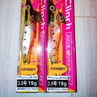 シマノ(SHIMANO)のシマノ セフィア クリンチフラッシュブースト3.5号 オヨガセイワシ ×2(ルアー用品)