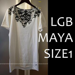 ルグランブルー(LGB)のMAYA♂1(Tシャツ/カットソー(半袖/袖なし))