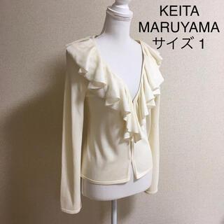 ケイタマルヤマ(KEITA MARUYAMA TOKYO PARIS)の【超美品】ケイタマルヤマ* ニットカーディガン ボレロ フリル 白 春夏(カーディガン)