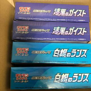 ニンテンドウ(任天堂)のポケモンカード 白銀のランス✕2box 漆黒のガイスト✕2box (Box/デッキ/パック)