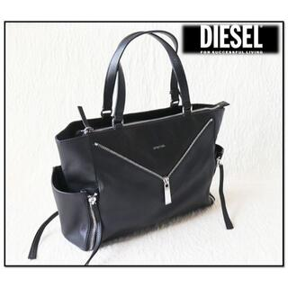 DIESEL - 新品タグ付き【ディーゼル】本革 レザートートバッグ 黒 UNI