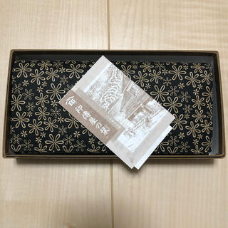 インデンヤ(印傳屋)の新品未使用☆ 印傳屋 長財布(財布)