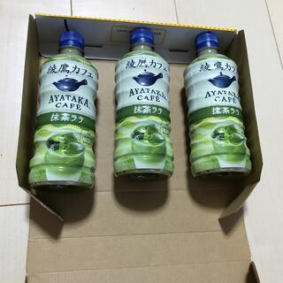 コカコーラ(コカ・コーラ)の綾鷹カフェ⭐︎抹茶ラテ⭐︎3本セット(ソフトドリンク)
