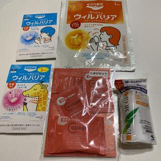 コバヤシセイヤク(小林製薬)のコラージュ サンプル オードムーゲ ふき取り化粧水 ウィルバリア(化粧水/ローション)