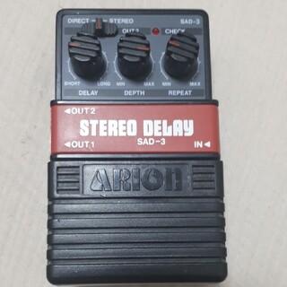 STEREO DELAY(エフェクター)