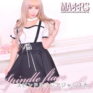マーズ(MA*RS)のMARS スピンドルフレアジャンスカ(ミニスカート)