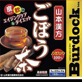 コストコ(コストコ)のごぼう茶 1袋(3g×28包)(健康茶)