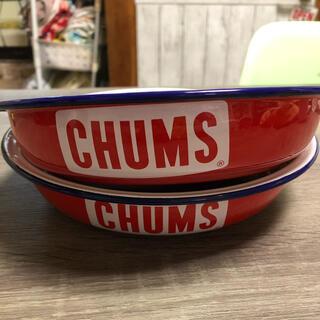 チャムス(CHUMS)のCHUMS チャムス ホーロープレート2枚セット(食器)