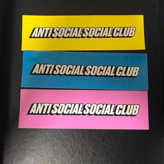 アンチ(ANTI)のANTI SOCIAL SOCIAL CLUB ボックスロゴステッカー(その他)