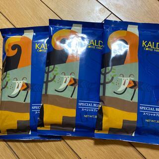 KALDI - 新品 カルディ スペシャルブレンド 3袋