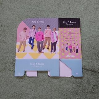 King&Prince CD&DVDケース(アイドルグッズ)