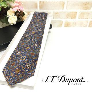 エステーデュポン(S.T. Dupont)のS.T.Dupont S.T.デュポン 総柄 ブルー クラシカル ネクタイ(ネクタイ)