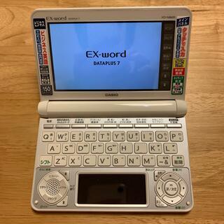 カシオ(CASIO)の【値下げ中】カシオ(CASIO) 電子辞書 XD-N8600(その他)