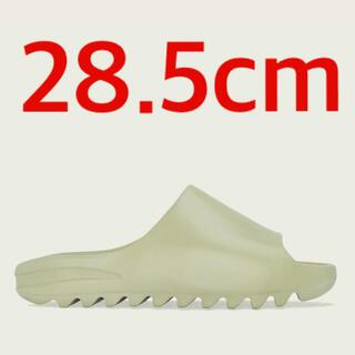 アディダス(adidas)のYeezy Slide Resin 28.5 イージー(サンダル)