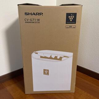 SHARP - 【新品未使用】SHARP CV-G71-W 衣類乾燥除湿機
