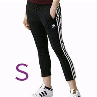アディダス(adidas)のアディダス オリジナルス S 黒×白 シガレット トラック パンツ 未開封(クロップドパンツ)