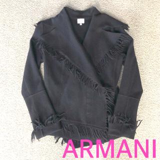 値下げ 美品 ARMANI アルマーニ カシュクール風 フリンジジャケット
