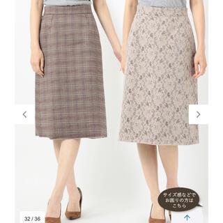 エニィスィス(anySiS)のanysis リバーシブルフラワーチェック スカート(ひざ丈スカート)