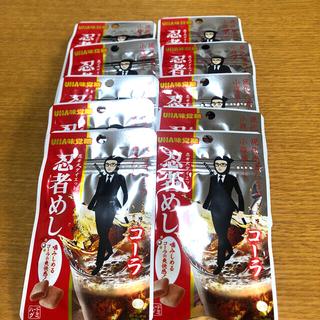 ユーハミカクトウ(UHA味覚糖)のUHA味覚糖 忍者めし コーラ 10袋(菓子/デザート)