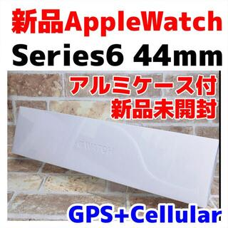 Apple - 新品 Apple Watch Series6 44mm アルミケース 未使用品