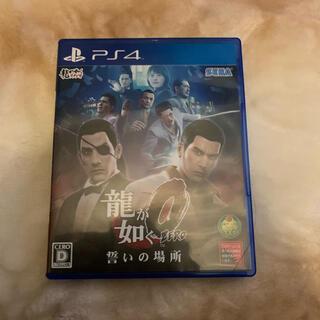 プレイステーション4(PlayStation4)のあきぼー様 専用(家庭用ゲームソフト)