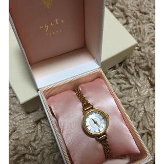 アガット(agete)のアガット 腕時計(腕時計)