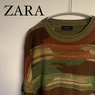 ザラ(ZARA)のZARA ザラ ニット メンズ 柄 迷彩 サイズM(ニット/セーター)