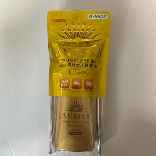 アネッサ(ANESSA)のアネッサ パーフェクトUV アクアブースター 60ml 日やけ止め用乳液   (日焼け止め/サンオイル)