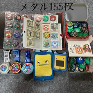 バンダイ(BANDAI)の妖怪ウォッチ☆メダル 時計 シール pad カード袋(キャラクターグッズ)