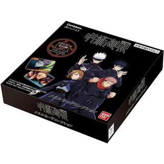 BANDAI - 呪術廻戦 メタルカードコレクション 1box