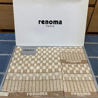 U.P renoma - 値下げ❗️新品未使用 レノマ タオル3枚セット