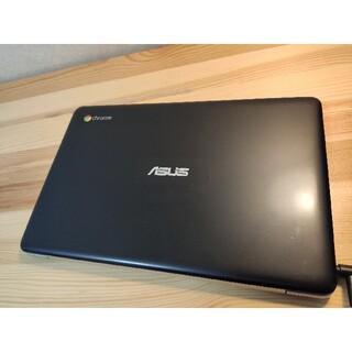 ASUS - ASUS C200 chromebook