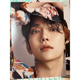 セブンティーン(SEVENTEEN)のCanCam  キャンキャン 6月号 ジョシュア フォトカード(アイドルグッズ)