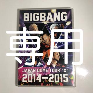 """ビッグバン(BIGBANG)のBIGBANG JAPAN DOME TOUR 2014~2015""""X"""" DVD(ミュージック)"""